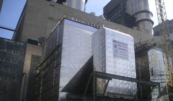 9 1 37 Replacement of electrostatic precipitator at TPP